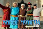"""""""Хамаг Монгол"""" төсөлд """"Чингис хаан"""" одон хүртэнэ"""